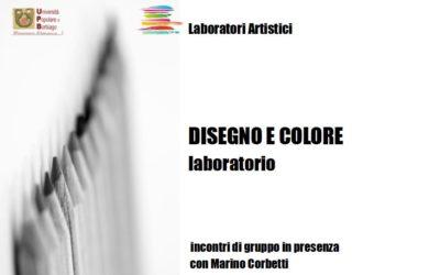 DISEGNO E COLORE: laboratorio