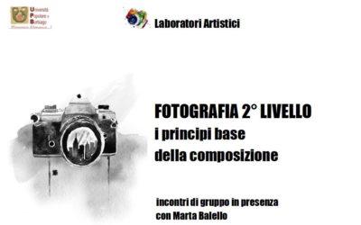 FOTOGRAFIA 2° LIVELLO: i principi della composizione