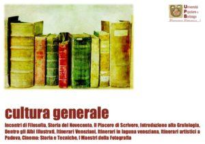 Università Popolare F. Petrarca di Borbiago - Mira (VE) - corsi e laboratori dell'area di cultura generale