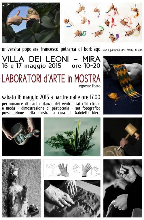 Università Popolare F. Petrarca di Borbiago - Mira (VE) - Mostra dei lavori dei laboratori artistici