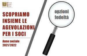 Università Popolare F. Petrarca di Borbiago - Mira, tabella agevolazioni opzione fedeltà