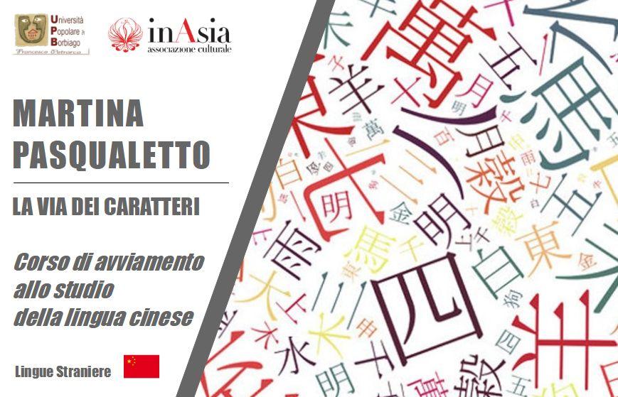 Pasqualetto – Cinese