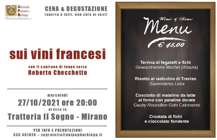 Università Popolare F. Petrarca di Borbiago - Mira, Cena e degustazione sui vini francesi, con Roberto Checchetto